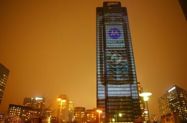 Motorola illumine la tour GAN