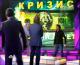Un milliardaire Russe frappe le patron de Nazvanie l'ex Mirax