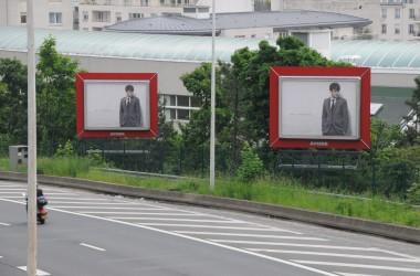 Les panneaux publicitaires du boulevard circulaire sud ont été démontés