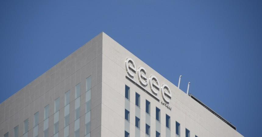 Nouvelle signature pour la tour Egée