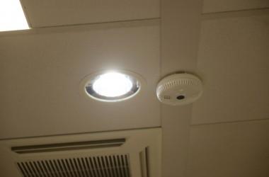 Lucibel vous connecte à internet avec la lumière