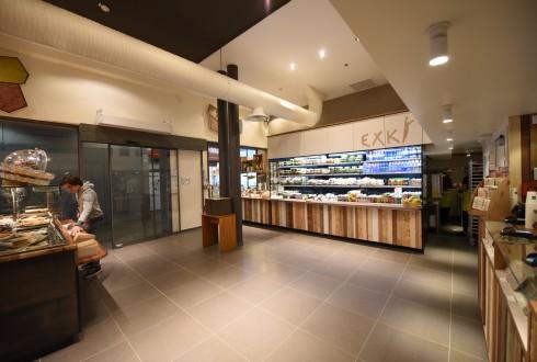 Le restaurant Exki de La Défense - Defense-92.fr