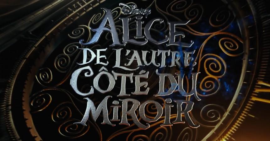 """Une soirée spéciale """"Alice"""" à l'UGC des 4 Temps"""