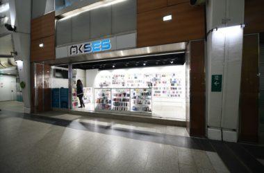 Akses ouvre une nouvelle boutique dans la gare de La Défense