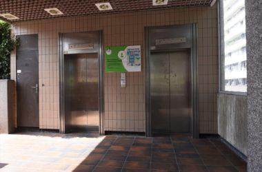 Les ascenseurs Villon à l'arrêt jusqu'à la mi-septembre